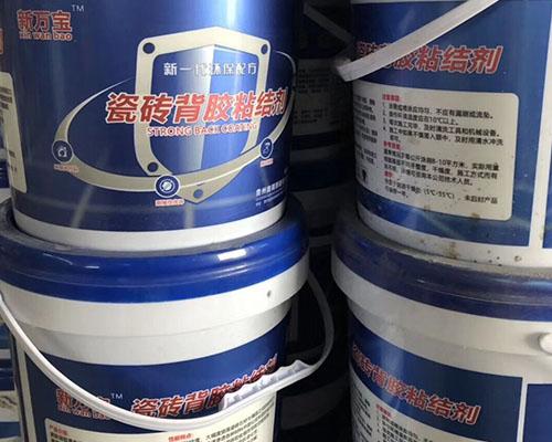 贵州瓷砖背胶粘结剂