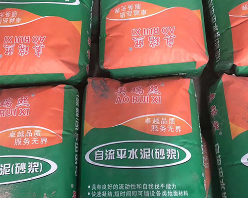 贵州自流平水泥(砂浆)