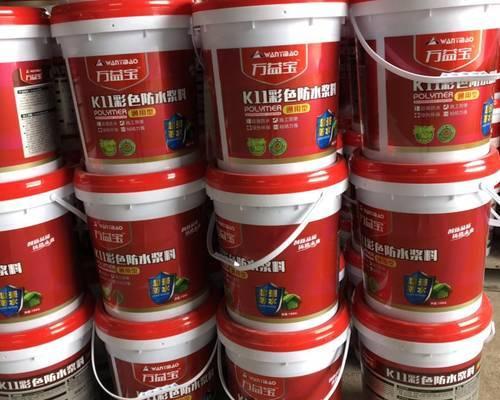 K11彩色防水浆料