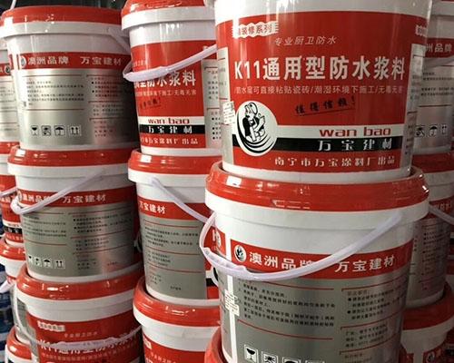贵阳k11通用型防水浆料