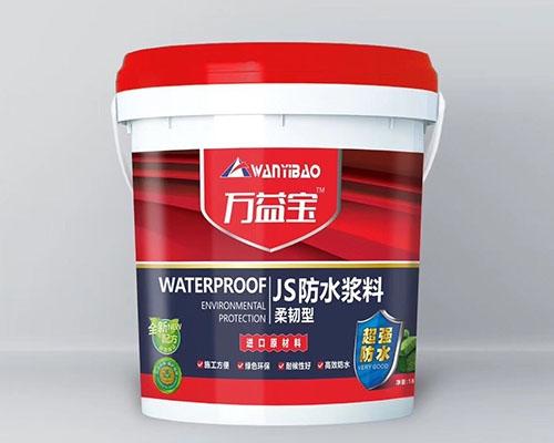 贵州JS防水砂浆