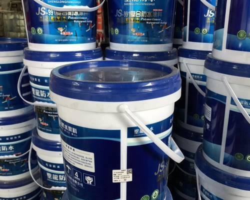 JS-991复合防水涂料